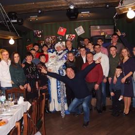 Руслана - ведущий в Киеве - портфолио 4