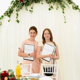 Христина Герасимчук (Special Day) - свадебное агентство в Львове - портфолио 6