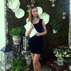 Свадебный координатор Татьяна Бажура