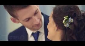 ENGLISH WEDDING - ведущий в Киеве - портфолио 1
