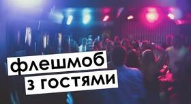 Виктор Дяченко - ведущий в Киеве - портфолио 3