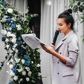 Вера Кашаева - свадебное агентство в Николаеве - портфолио 4