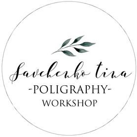 savchenkotina workshop