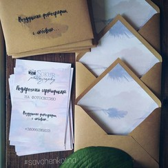 savchenkotina workshop - пригласительные на свадьбу в Славянске - фото 4