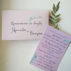 savchenkotina workshop - пригласительные на свадьбу в Славянске - фото 1