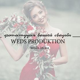 Фотограф WedsProduction