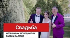 Дядя  Жора - ведущий в Киеве - фото 2