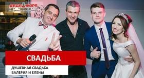 Дядя  Жора - ведущий в Киеве - портфолио 6