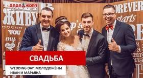 Дядя  Жора - ведущий в Киеве - фото 3