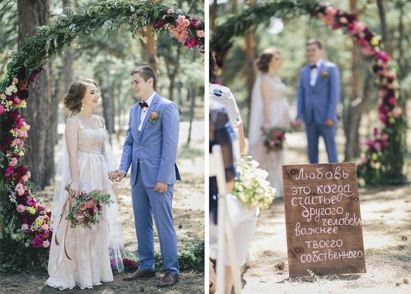 Wedding day | Stas&Masha - фото №1