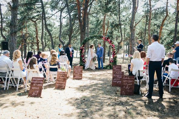 Wedding day | Stas&Masha - фото №20