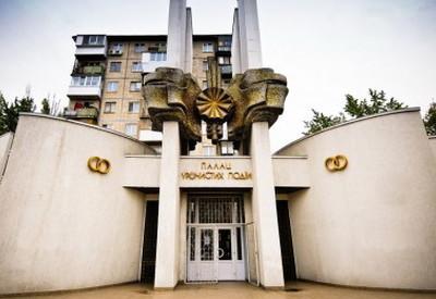 Днепровский ЗАГС Киева - фото 3