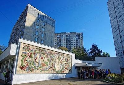 Святошинский ЗАГС Киева - фото 3