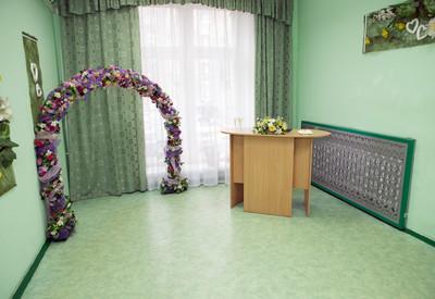 Голосеевский ЗАГС Киева - фото 1