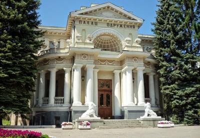 Центральный Дворец бракосочетания Харькова - портфолио 2