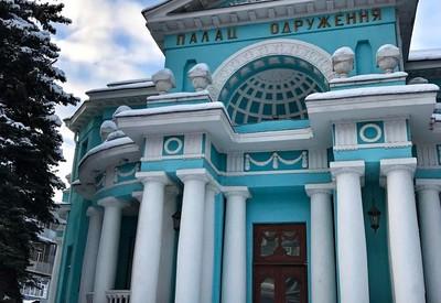 Центральный Дворец бракосочетания Харькова - портфолио 4