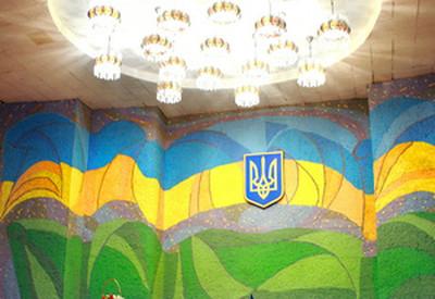 Орджоникидзевский Дворец бракосочетания Харькова - портфолио 2
