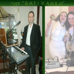 """""""БАТІЖАНКИ"""" - музыканты, dj в Львове - фото 4"""