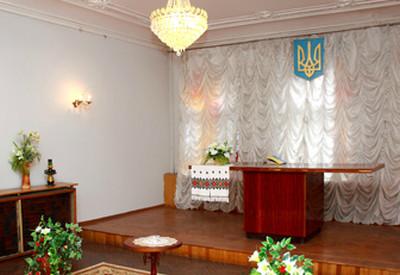 Киевский ЗАГС Харькова - портфолио 3