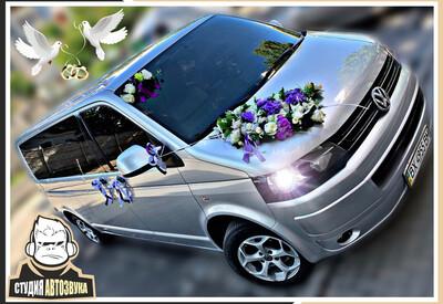 Руслан Весільний кортеж - фото 1