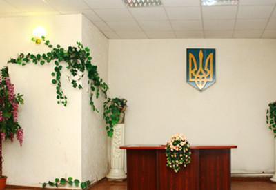 Червонозаводский ЗАГС Харькова - фото 1