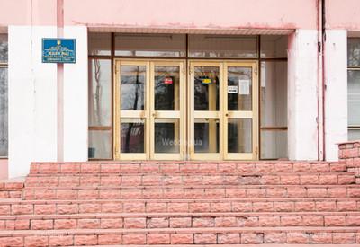 Красногвардейский ЗАГС Днепра - фото 3
