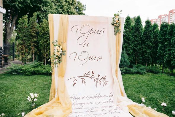 Wedding Y+Y - фото №59