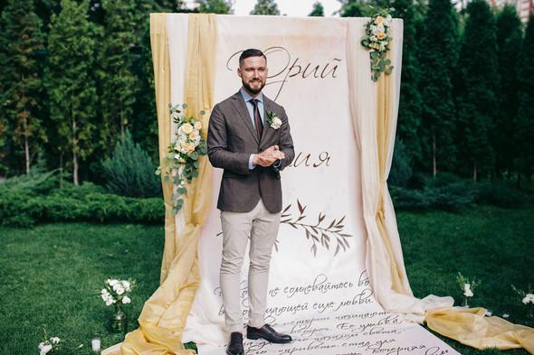 Wedding Y+Y - фото №65