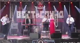 "Кавер група "" ПРАЙМ бенд "" - портфолио 3"