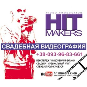 Hit-Makers