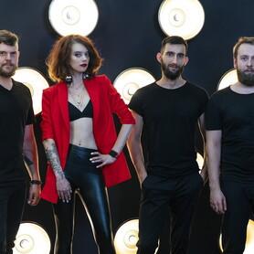 GINGER Cover Band - музыканты, dj в Киеве - портфолио 1