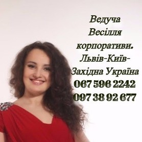 Ліля Шишшман