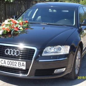 AUDI - A8 LONG - авто на свадьбу в Черкассах - портфолио 1