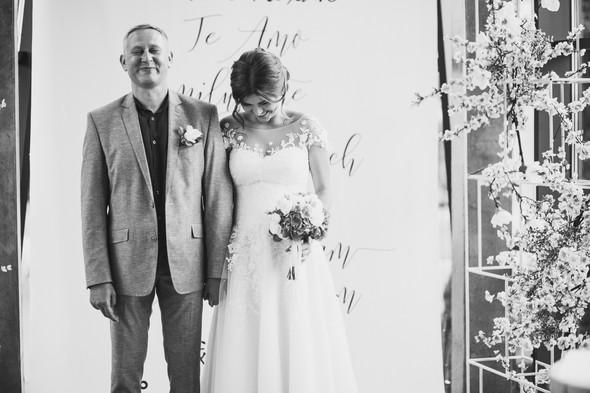 Wedding Olena & Leonid - фото №8