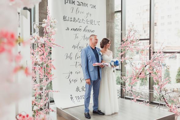 Wedding Olena & Leonid - фото №14