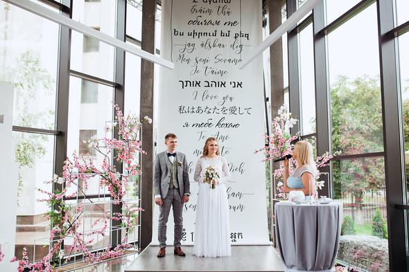 Wedding Marina & Alexander - фото №10