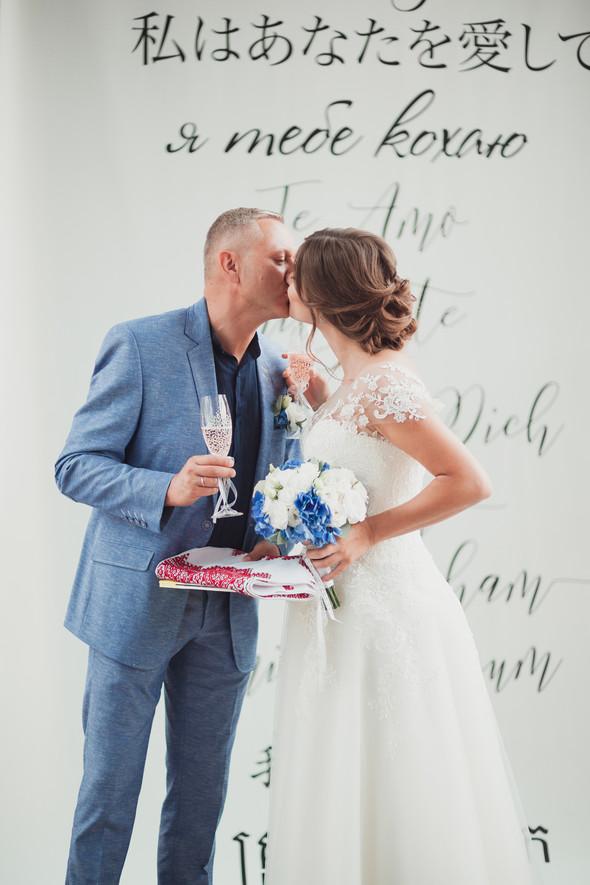 Wedding Olena & Leonid - фото №13