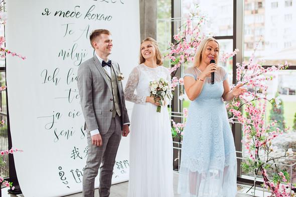 Wedding Marina & Alexander - фото №11