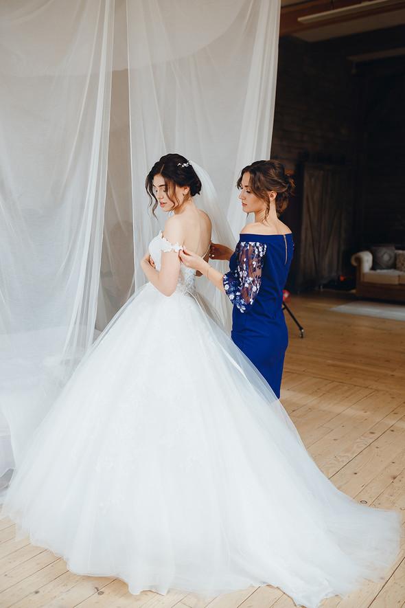 Wedding day Sergiy & Diana - фото №24