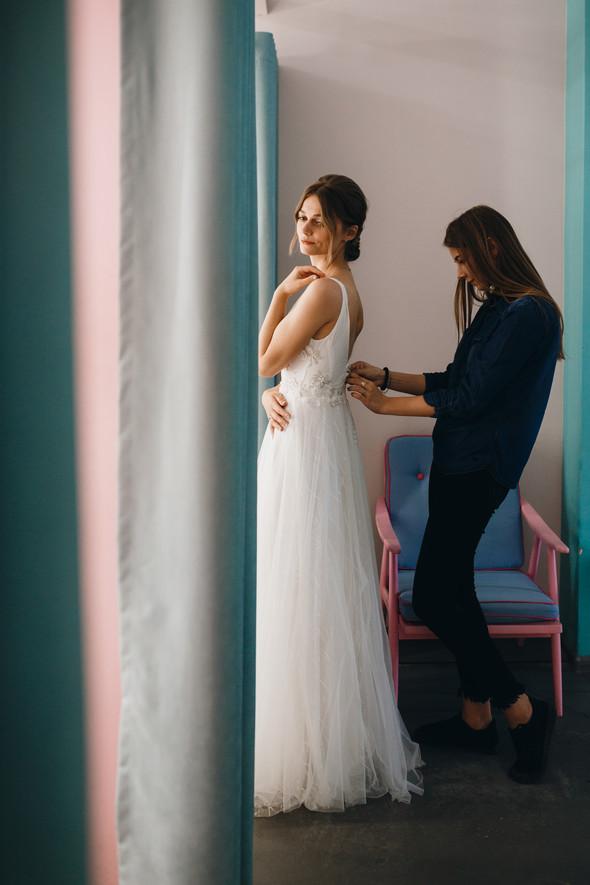 Wedding day Lydmila & Andriy - фото №16