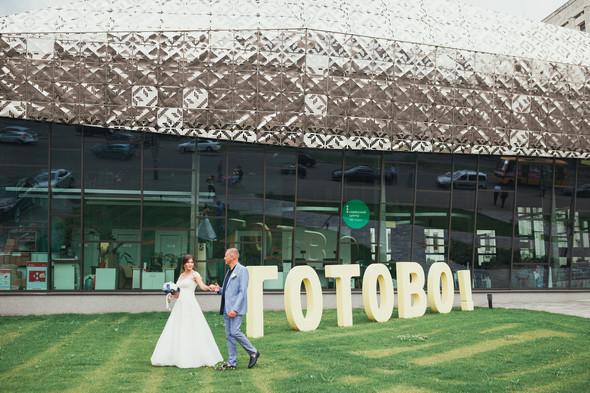 Wedding Olena & Leonid - фото №1