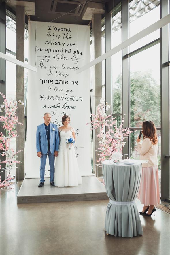 Wedding Olena & Leonid - фото №7