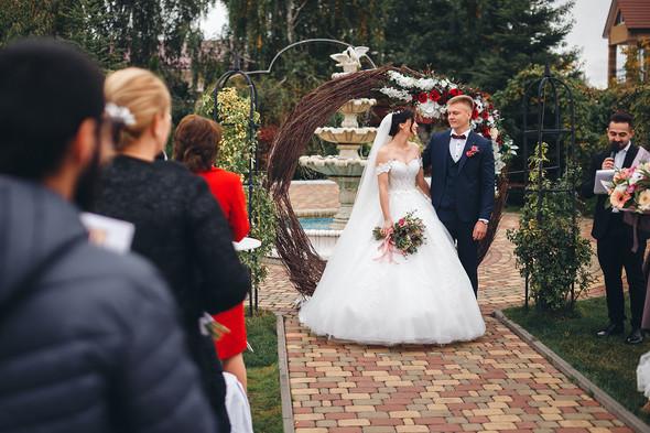 Wedding day Sergiy & Diana - фото №62