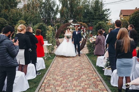 Wedding day Sergiy & Diana - фото №61