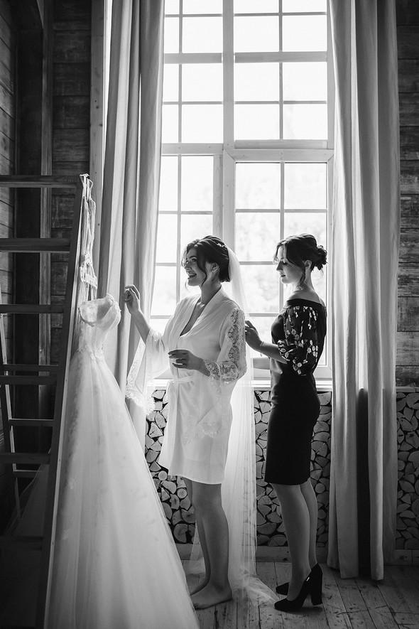 Wedding day Sergiy & Diana - фото №11