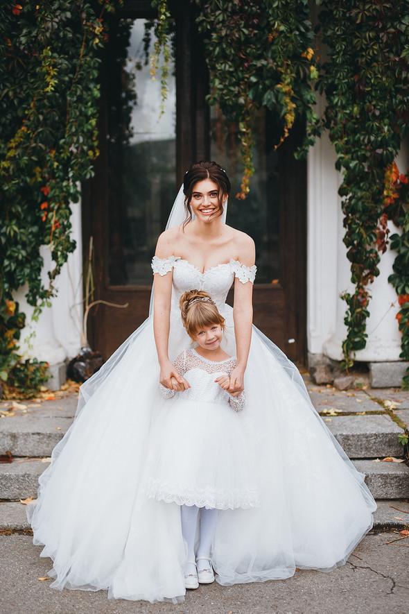 Wedding day Sergiy & Diana - фото №33