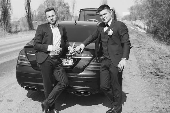 Wedding Julia & Dmitriy - фото №43