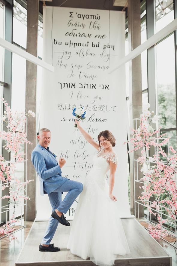 Wedding Olena & Leonid - фото №15