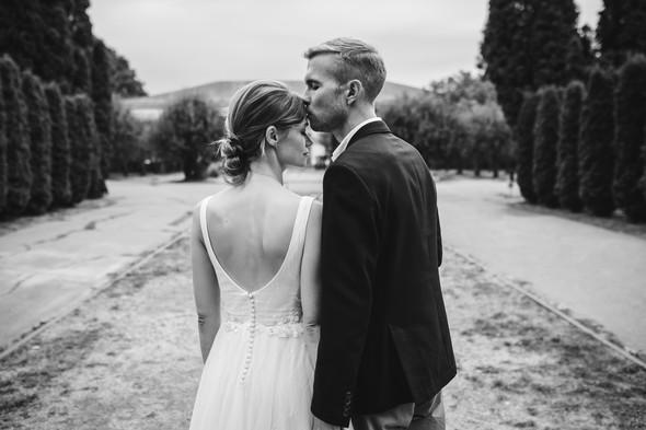 Wedding day Lydmila & Andriy - фото №34