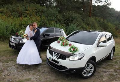weddingcars_maria - фото 1